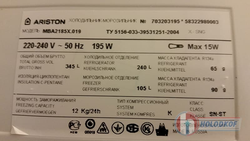 Ariston MBA2185X.019